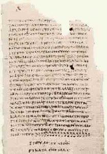Nag Hammadi-manuskript