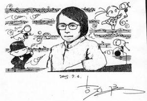 Akira Nishimura (Tegning, fra Ultima 2005-program)